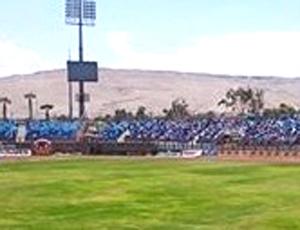 estadio_publico
